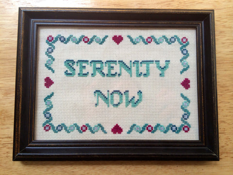 Serenity Now - PDF Cross Stitch Pattern
