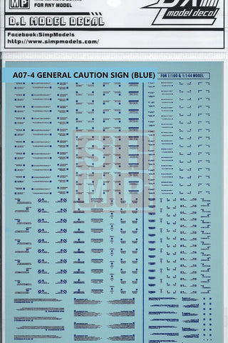 SIMP Model Gundam A07-4 General Design Warning Decal Metallic Blue