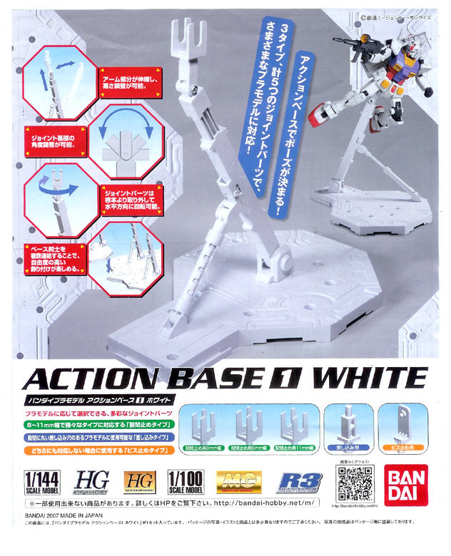 Bandai Gundam 1/100 Action Base I Display Stand (White) BAN148217