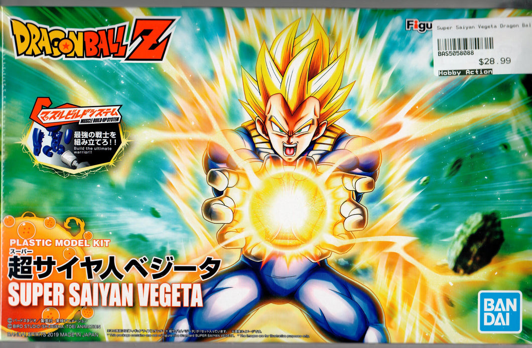 Bandai Super Saiyan Vegeta Dragon Ball Z BAS5058088