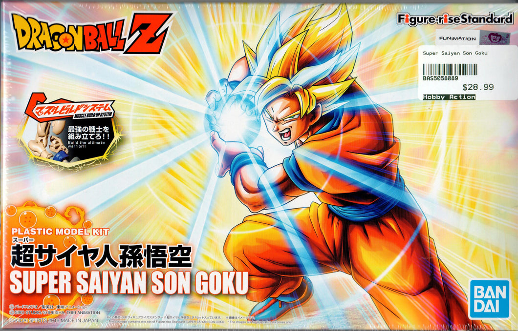 Bandai Super Saiyan Son Goku Dragon Ball Z BAS5058089