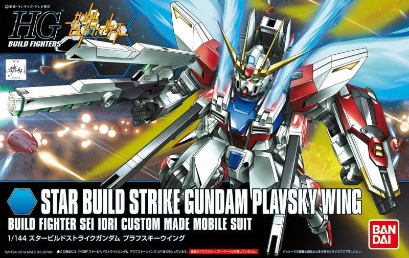 Bandai #09 Star Build Strike Gundam Plavsky Wing BAS5058789