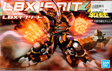 "Bandai #16 Ifrit  ""Little Battlers eXperience"" BAS5058921"