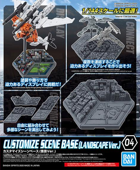 Bandai #04 Customize Scene Base (Landscape Ver.)