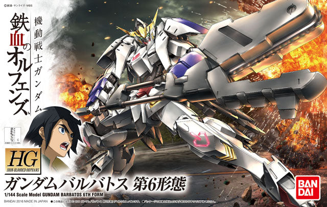 Bandai #15 Gundam Barbatos 6th Form IBO 1/144 BAS5060386