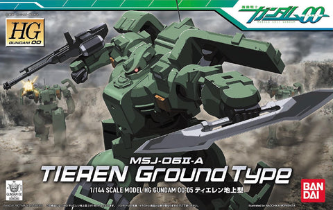 "Bandai #5 Tieren Ground Type ""Gundam 00"" BAS5060639"