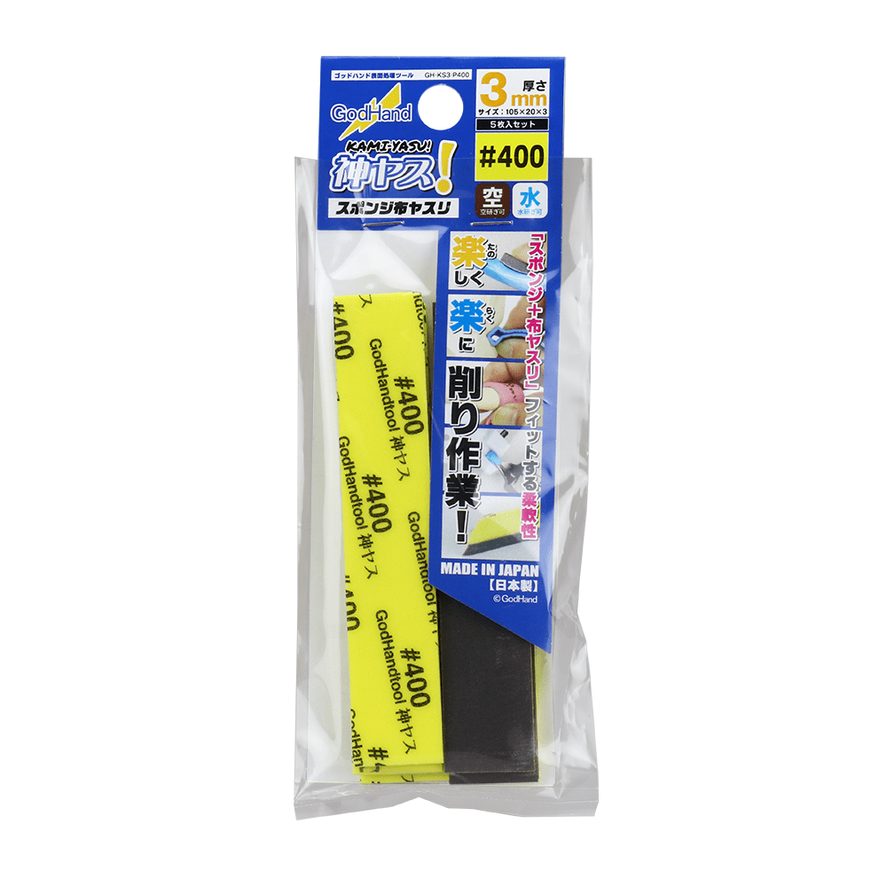 God Hand Kamiyasu Sanding Stick #400- 3mm GH-KS3-P400
