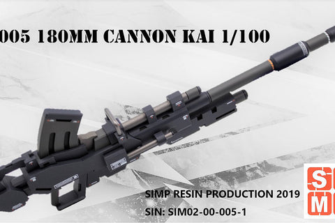 SIMP Model Gundam W005 resin weapon kit 180mm Cannon Kai HG/MG/NG