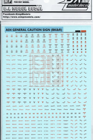 SIMP Model Gundam A04 General Design Warning Decal (1/100)