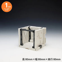 Load image into Gallery viewer, Wave H HANGER (WHITE) Expandable Hanger Set for Mecha Diorama Display