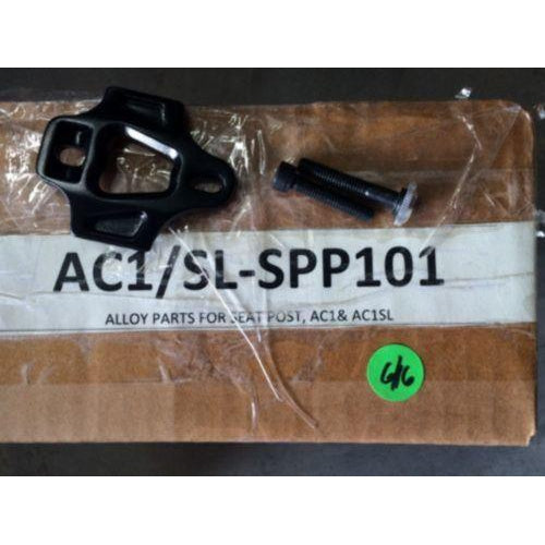 Aerus Blue AC1 SL Seat Clamp NEW-Misc-The Gear Attic