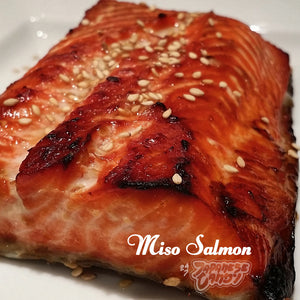 { Weekend Recipe } Miso Salmon
