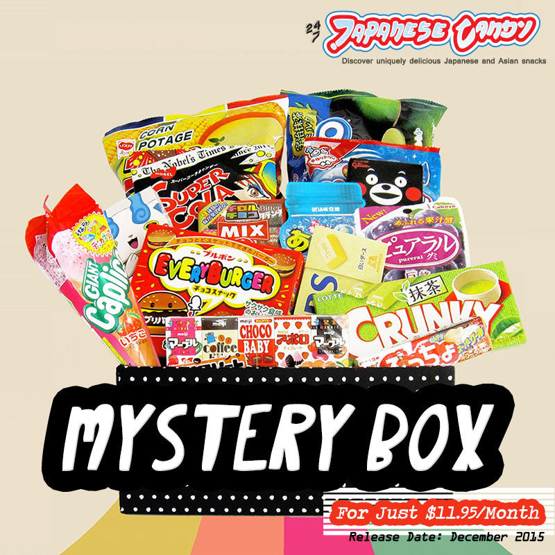 Mystery Box - A Box Full of Japanese Candy and Asian snacks