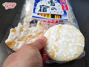 [ Review ] Frosted Rice Cracker (Yuki No Yado)