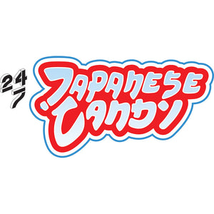 Welcome to 24/7 Japanese Candy