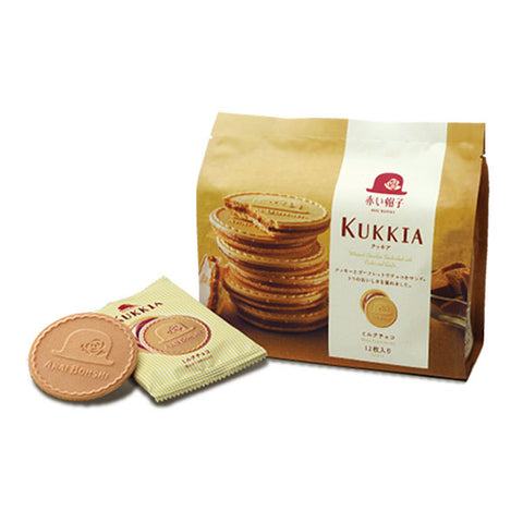 Kukkia Tivoli (Milk Chocolate)