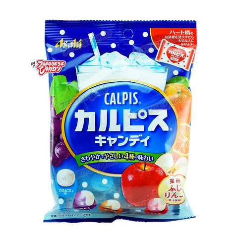 Japanese Candy: Asahi Calpis Assorted Flavor Hard Candy (Apple)