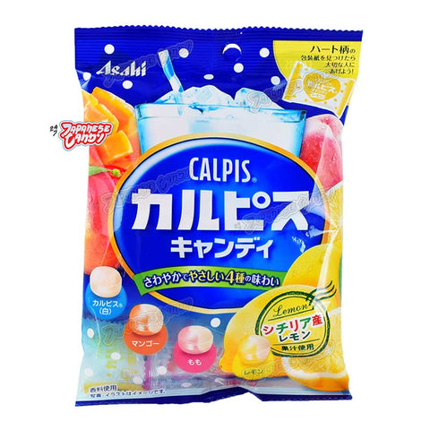 Japanese Candy: Asahi Calpis Assorted Flavor Hard Candy (Lemon)