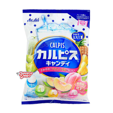 Japanese Candy: Asahi Calpis Hard Candy (Assorted Flavor)
