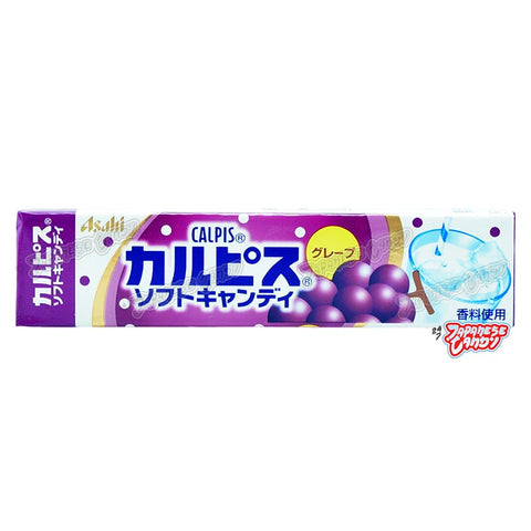 Japanese Candy: Asahi Calpis Soft Candy (Grape)