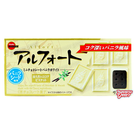 Japanese Snack: Bourbon Alfort Mini White Vanilla Chocolate Cookie