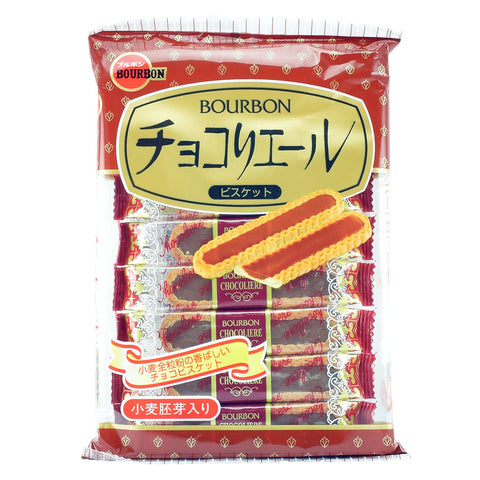 Japanese Snack: Bourbon Chocoliere