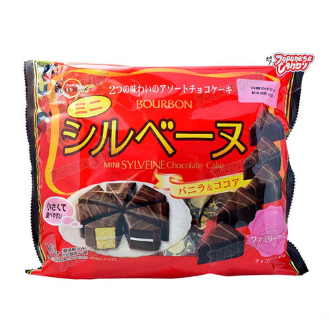 Japanese Snack: Bourbon Mini Sylveine Chocolate Cake