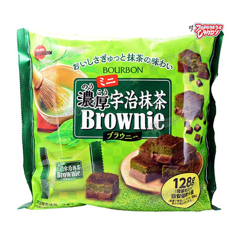 Japanese Snack: Bourbon Mini Uji Matcha Brownie