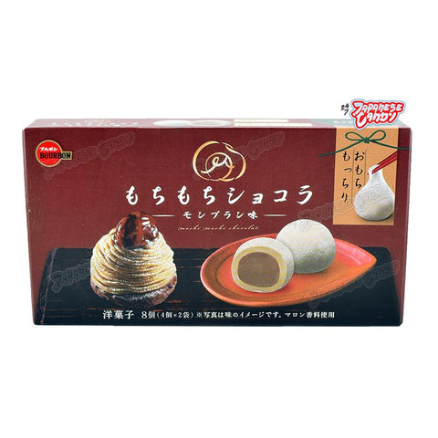 Japanese Candy: Bourbon Mochi (Mont Blanc Chocolate)