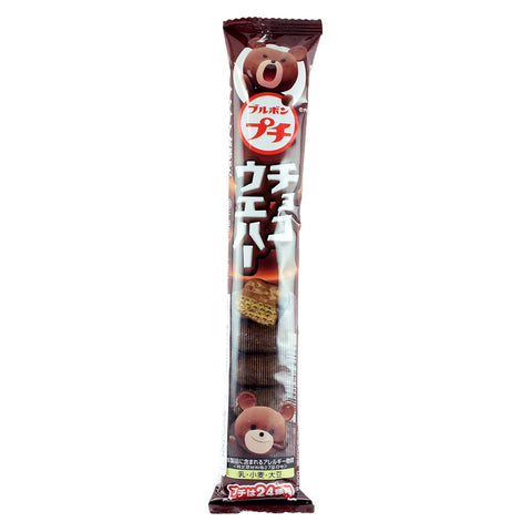 Japanese Snack: Bourbon Petit Chocolate Wafer