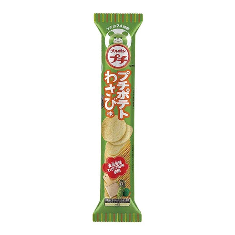 Petit Wasabi Potato Chips