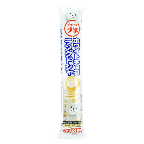Japanese Food: Bourbon Petit White Chocolate Langue De Chat Cookie