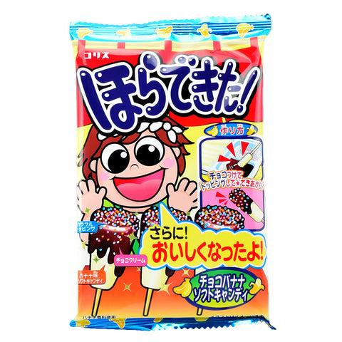 Japanese Candy: Coris Hora Dekita Choco Banana (DIY Candy Kit)