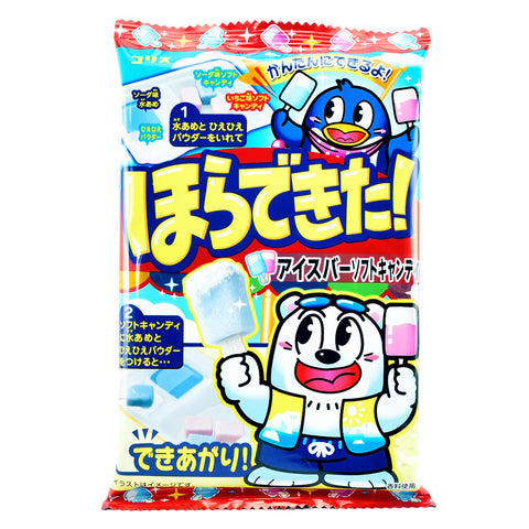 Japanese Candy: Coris Hora Dekita Ice Bar (DIY Candy Kit)