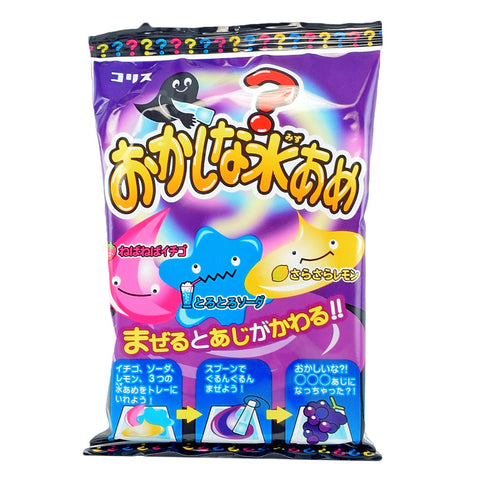 Japanese Candy: Coris Okashina Mizuame (DIY Candy Kit)