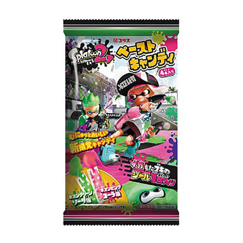 Splatoon 2 Paste Candy