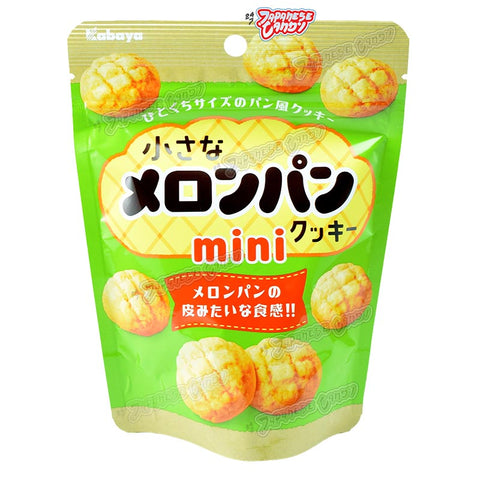 Japanese Cookie: Kabaya Mini Melon Pan Cookie