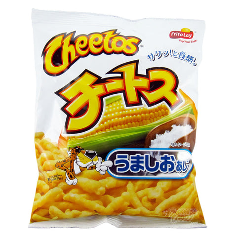 Japanese Snack: Frito Lay Cheetos Tasty Salt