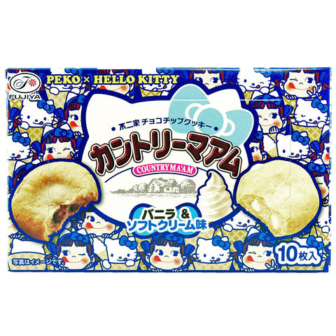 Japanese Snacks: Fujiya Country Ma'am Assorted Cookies (ft. Peko & Hello Kitty)