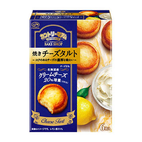 Japanese Snack: Fujiya Country Ma'am Bake Shop Cheese Tart