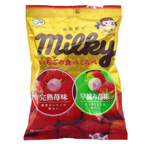 Japanese Candy: Fujiya Milky Strawberry and Cream