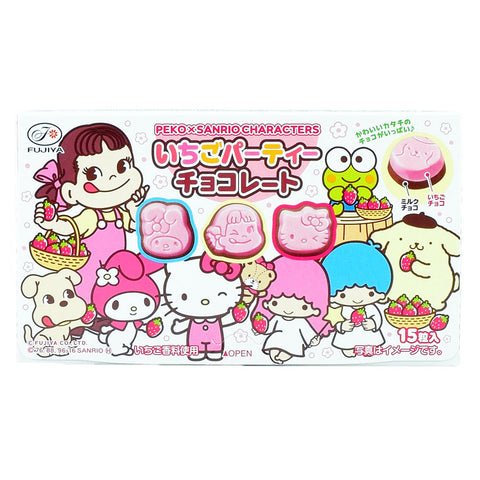 Japanese Candy: Fujiya Peko x Sanrio Strawberry & Milk Chocolate