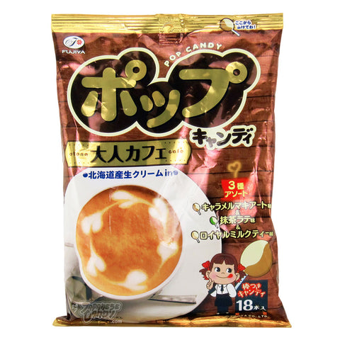 Japanese Candy: Fujiya Pop Candy Otona Cafe