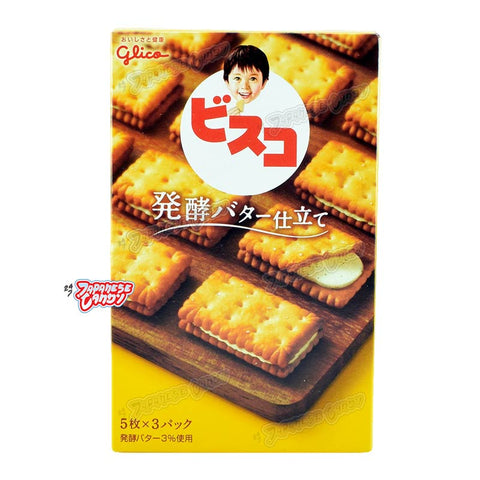 Japanese Snack: Glico Bisco Hakko Butter Jitate Biscuit
