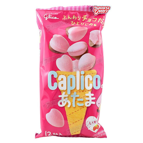 Japanese Snack: Glico Caplico No Atama Strawberry