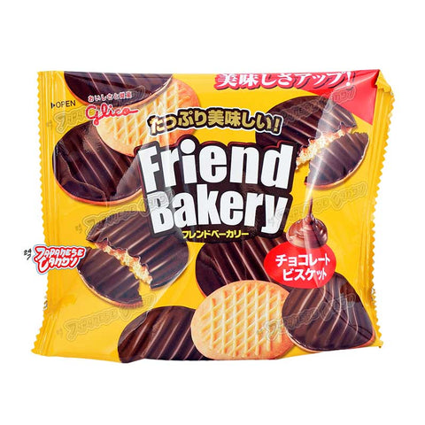 Japanese Snack: Glico Friend Bakery Cookie Chocolate