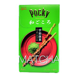 Japanese Snacks: Glico Pocky Wagokoro Uji (Matcha & Chocolate)