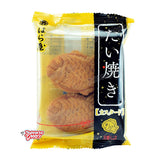 Japanese Snack: Haraya Enmusubi Taiyaki (Custard Cream) (2 pieces)
