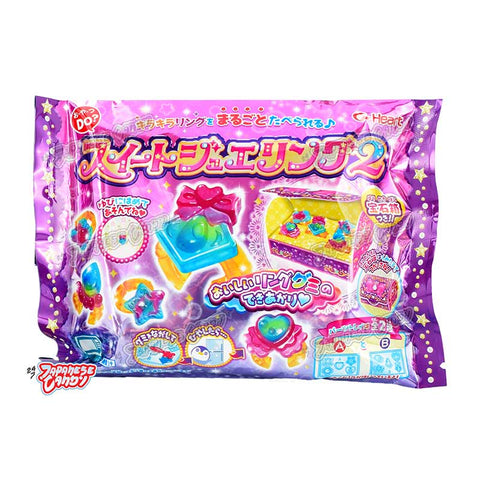 Japanese Candy: Heart Sweet Jewel Ring 2 (DIY Candy Kit)