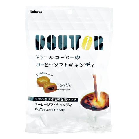 Japanese Candy: Kabaya Doutor Coffee Soft Candy